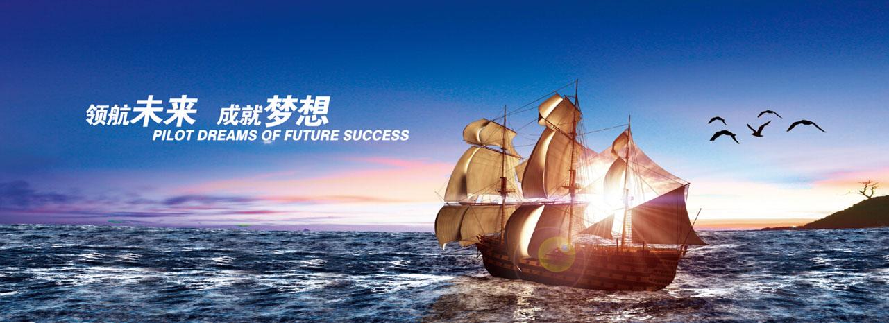 興罡石化設備企業文化