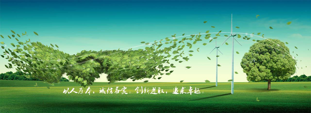 洛陽興罡石化設備企業文化